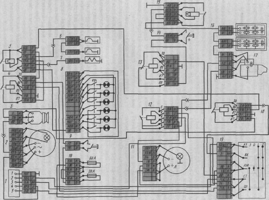 Электрическая схема системы пуска двигателя и электрофакельного устройства.  1 - реле блокировки стартера, 2...